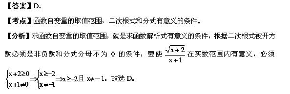 2019屆重慶市中考數學試題分類解析專題5:數量和位置變化答案