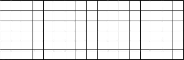 小学三年级上册数学易错题集(共111题)