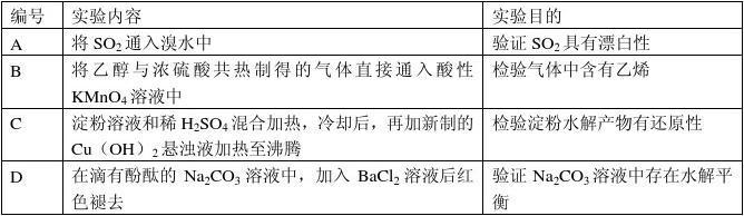 天津市十二区县重点学校2011年高三毕业班联考(一):化学
