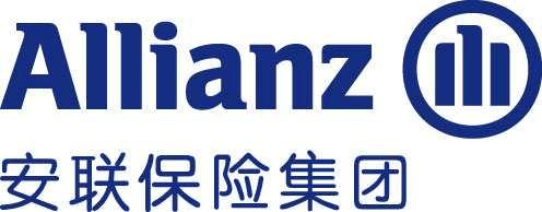 中德安联保险集团——深圳分公司