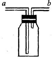 九年级化学中考模拟试题2