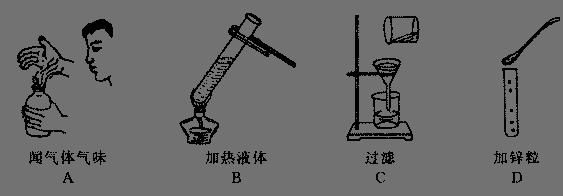河南省鹤壁市第十八中学九年级化学第一次月考试题