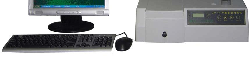 JQC-F 织物甲醛含量测定仪