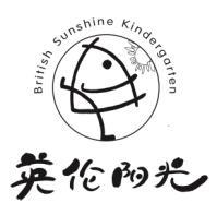天府新区英伦阳光幼儿园-小班个案观察记录_w