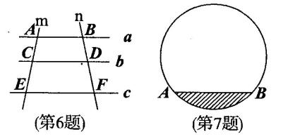 江苏省无锡市丁蜀学区2018届九年级上学期第三次阶段性测试数学试题(附答案)$826617