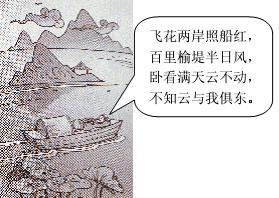 江苏历年小高考试卷单元汇总答案