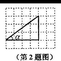 2012河南中招_最近五年河南中招考试数学试题及详细答案_文档下载