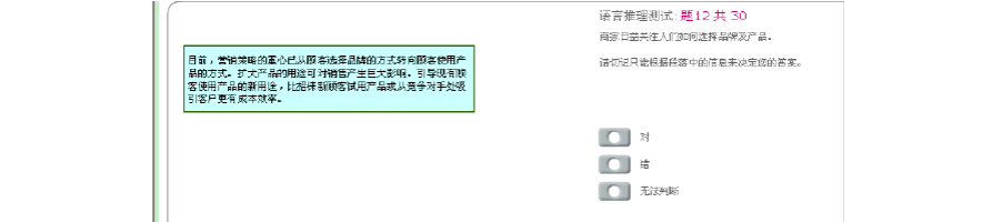 Verbal合集(中文版)3
