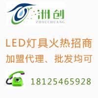 LED灯具十大品牌排行榜