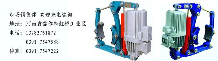 ywz5电力液压推杆制动器图片