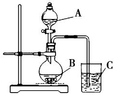 精選魯科版高中化學必修2練習:第1章 系統總結 Word版含解析答案