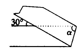 浙教版初中数学八年级上册第一章《平行线》单元复习试题精选 (568)答案