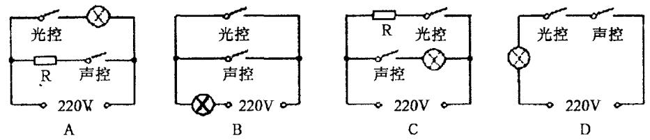 第十三章探究简单电路单元测试题7