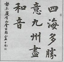 2010年6月初三模拟题(1)