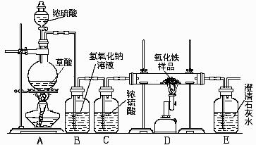 一氧化碳与氧化铁v化学的化学方初中田园繁昌县图新港图片