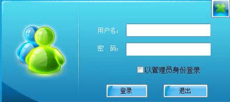企业工资管理系统用户手册图片