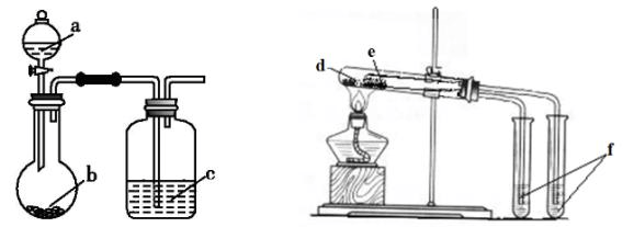高考化学复习湖北省远安一高高三八模训练(5)理综化学试题答案
