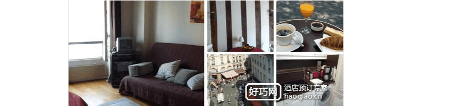 巴黎6eme蒙帕纳斯公寓(Apartment Paris 6eme Montparnasse)