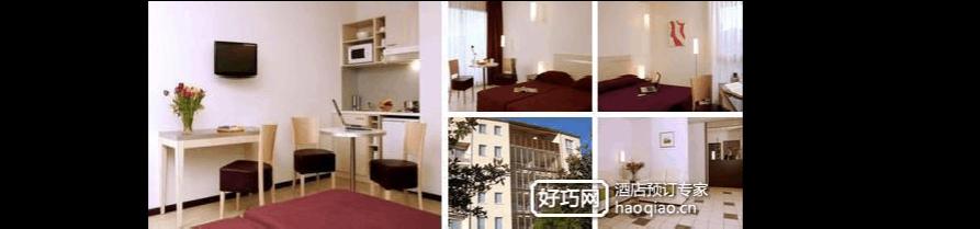 卢尔德公寓式酒店 - 拉克洛斯莱塞(Appart'h