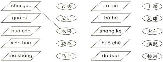 苏教版小学语文一年级上册期中质量检测试题