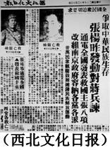 江西省2011届中考模拟考试历史试题(A)