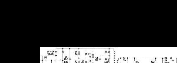 该充电器的测绘电路图如附图所示.图片