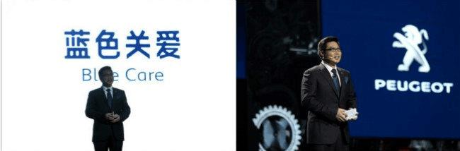 索象汽车营销策划案例:东风汽车