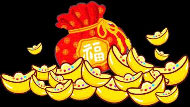 禁燃环保行新年春节电子小报成品欢度春节手抄报模板新年快乐电子简报图片