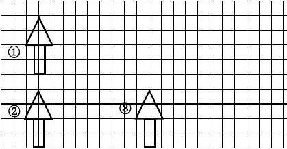新北师大版小学三年级下册数学第二单元图形的运动测试卷