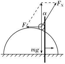 2019高考物理一轮复习编练习题(9)(含解析)新人教版