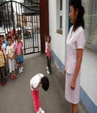 (人教PEP)小学五年级英语上册第一单元测试卷