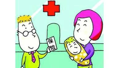 商业保险中的住院医疗这一附加险种能用到多少岁?