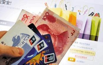 信用不好如何申请信用卡 这些银行最容易下卡!