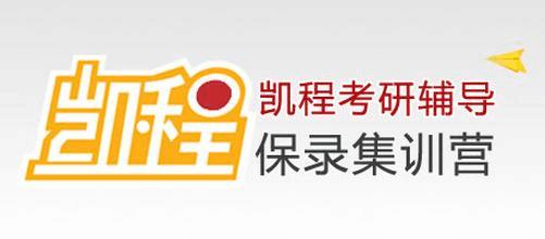 考研汉语言文学就业前景分析