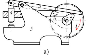 机械原理第七版西北工业大学课后习题答案(2—8章)