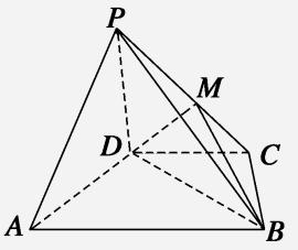 第一章1.2.3空间中的垂直关系2教师版