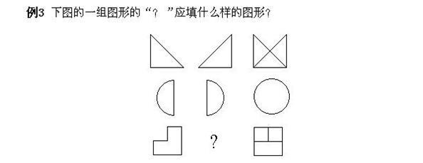 年级一小学小学奥数数学知识点讲解第17课《上册惠州第二十六图片
