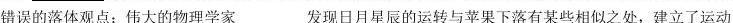 重庆市巴蜀中学(鲁能校区)_八年级物理上学期第一次月考试卷新人教版