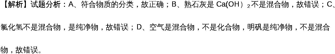江蘇省啟東中學2018-2019學年高二上學期第一次月考(5月)化學試題