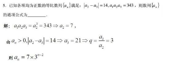 2014年广东省高中高中竞赛试题(难题数学多解部分民办富阳图片