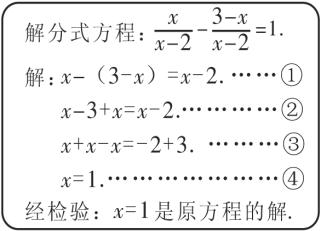 2018年漳州市初中毕业班质量检测数学试题及初中虞城县三庄河南图片