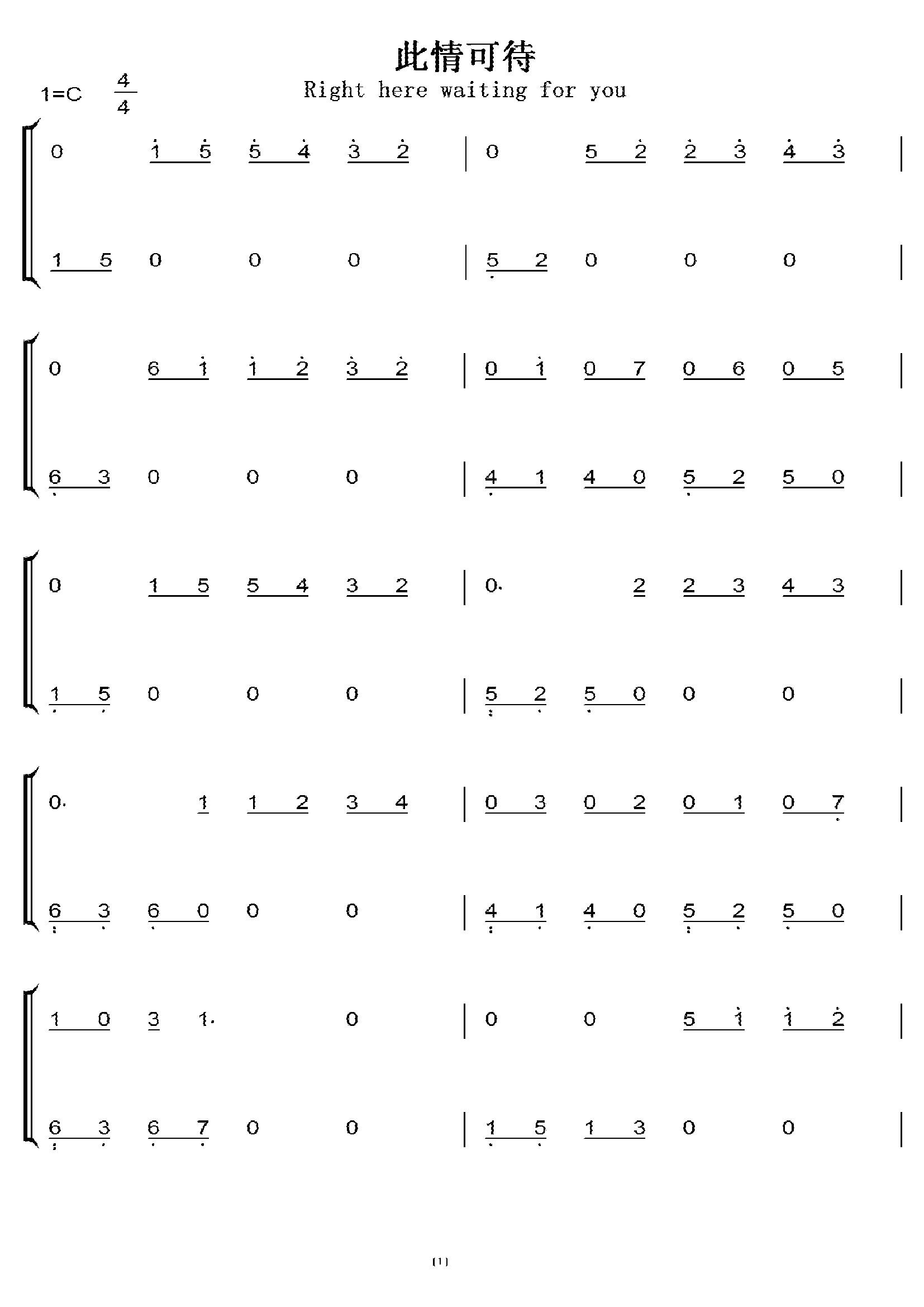 此情可待 c大调 初学简易版 钢琴双手简谱 钢琴谱图片