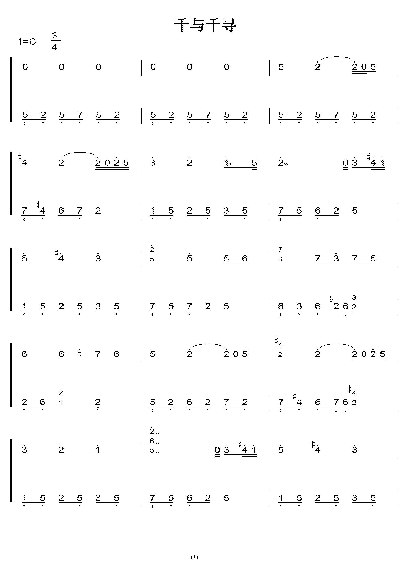 千与千寻--久石让 c大调 初学简易版 钢琴双手简谱 钢琴谱图片