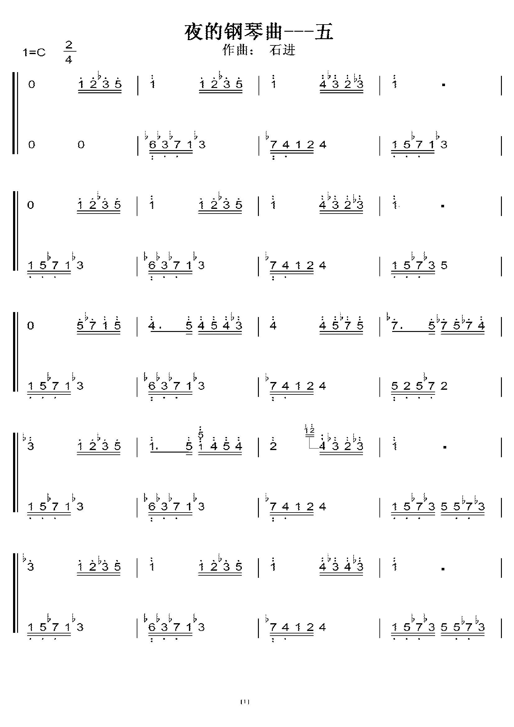 夜的钢琴曲5 c调 初学者简易版 钢五双手简谱 钢琴谱图片