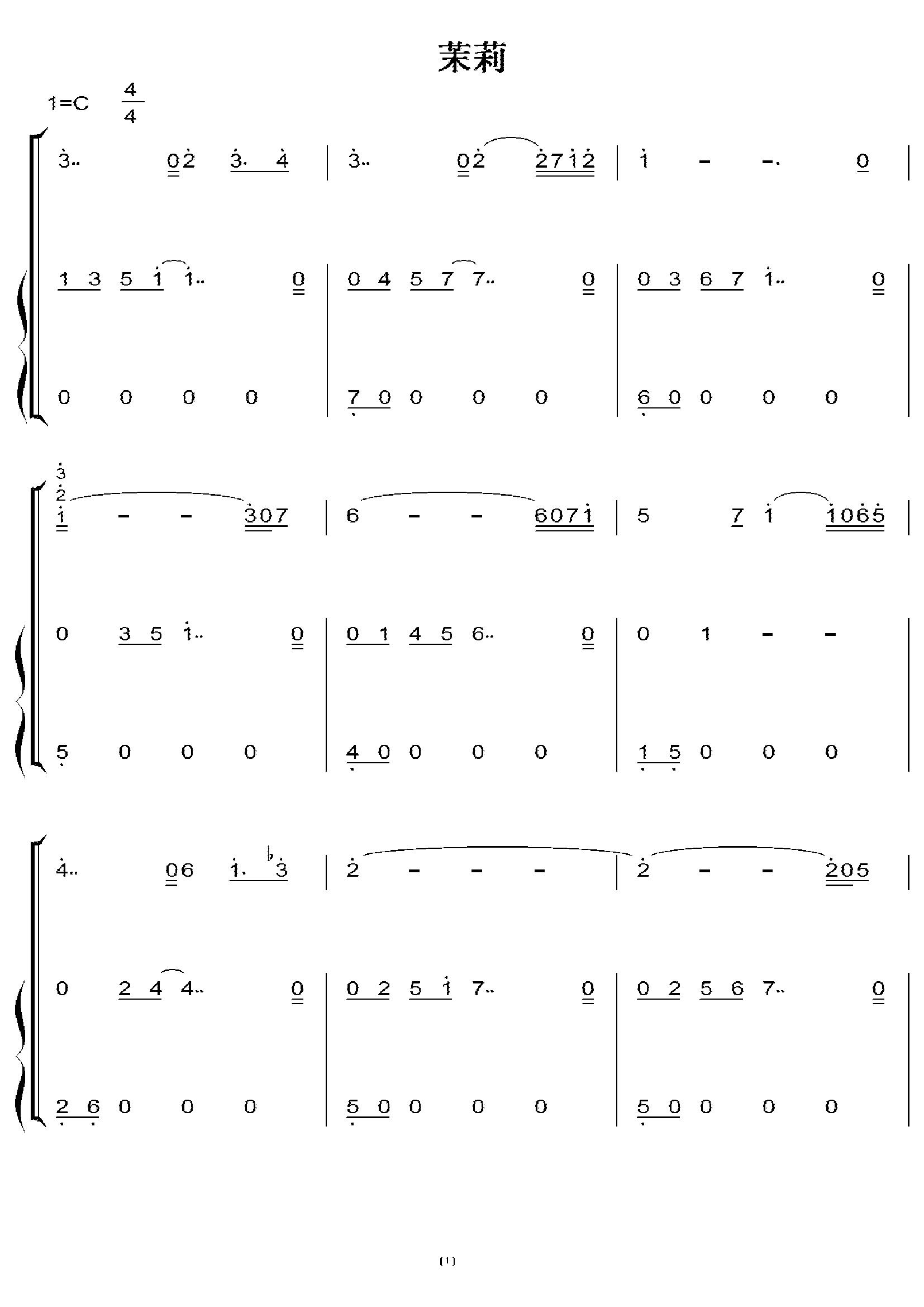 茉莉(白日梦) 初学者c调简易版 钢琴双手简谱 钢琴简谱 钢琴谱图片