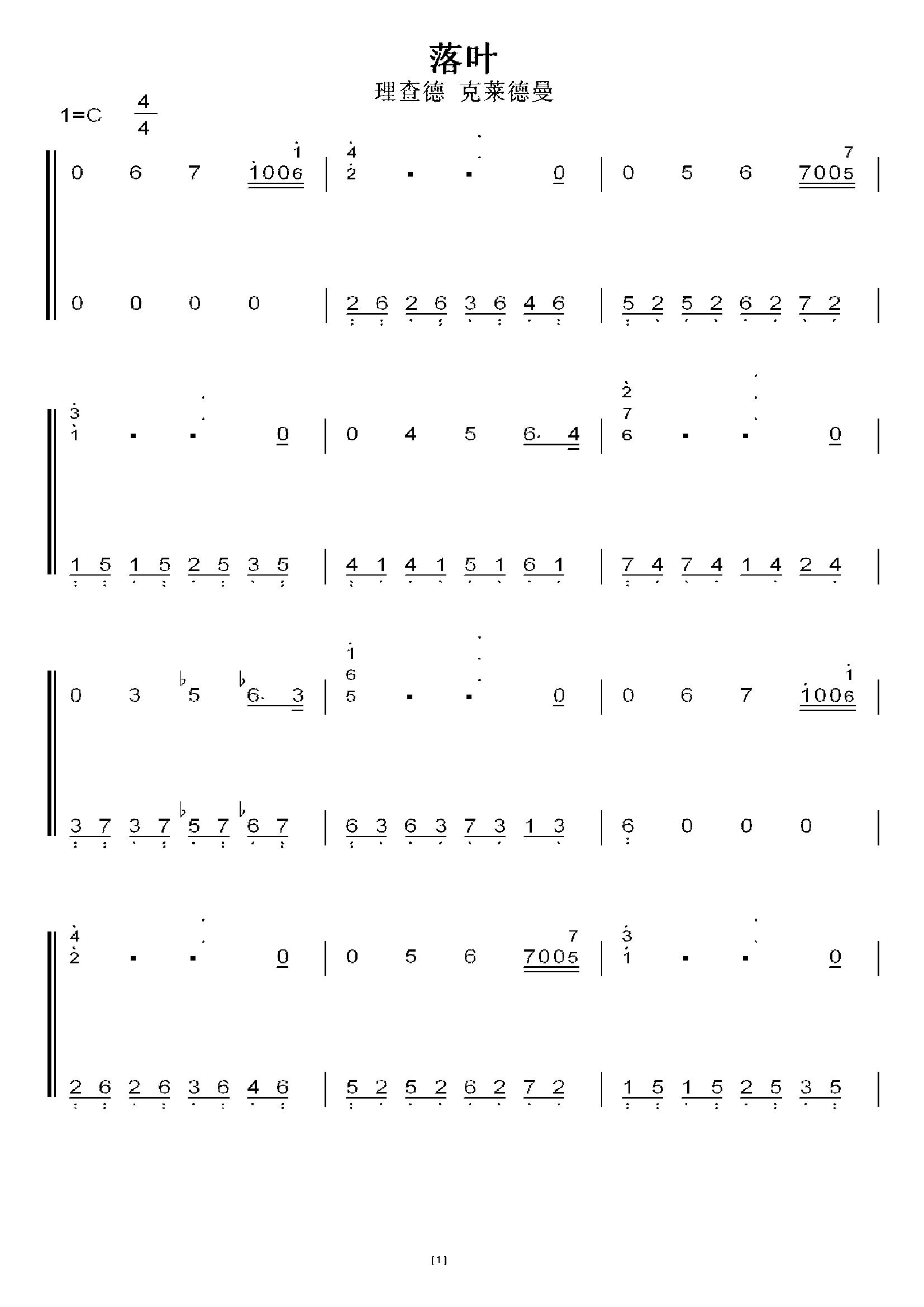 克莱德曼 初学者c调简易版 钢琴双手简谱图片