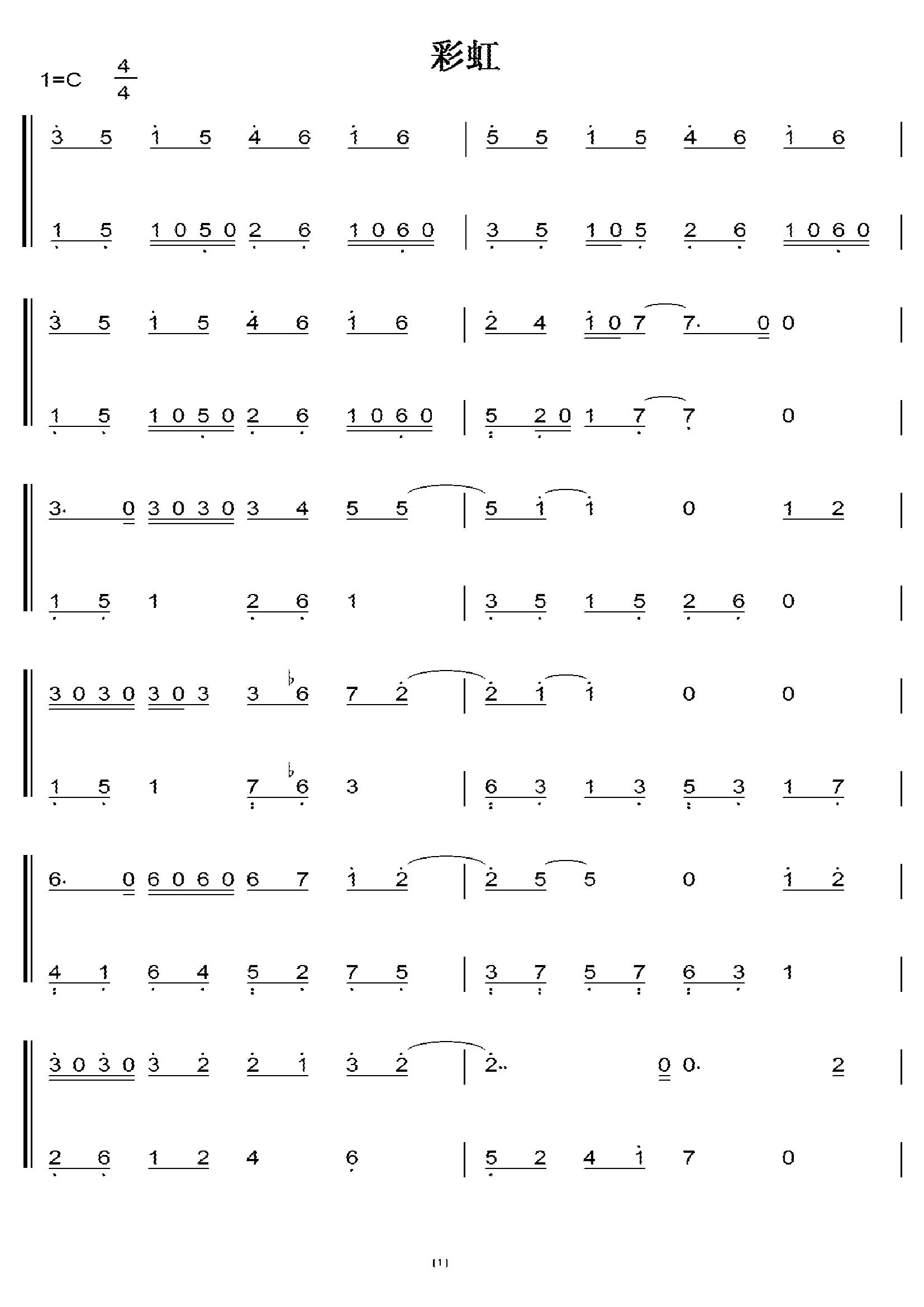 彩虹 周杰伦 初学者c调简易版 钢琴双手简谱 钢琴简谱图片