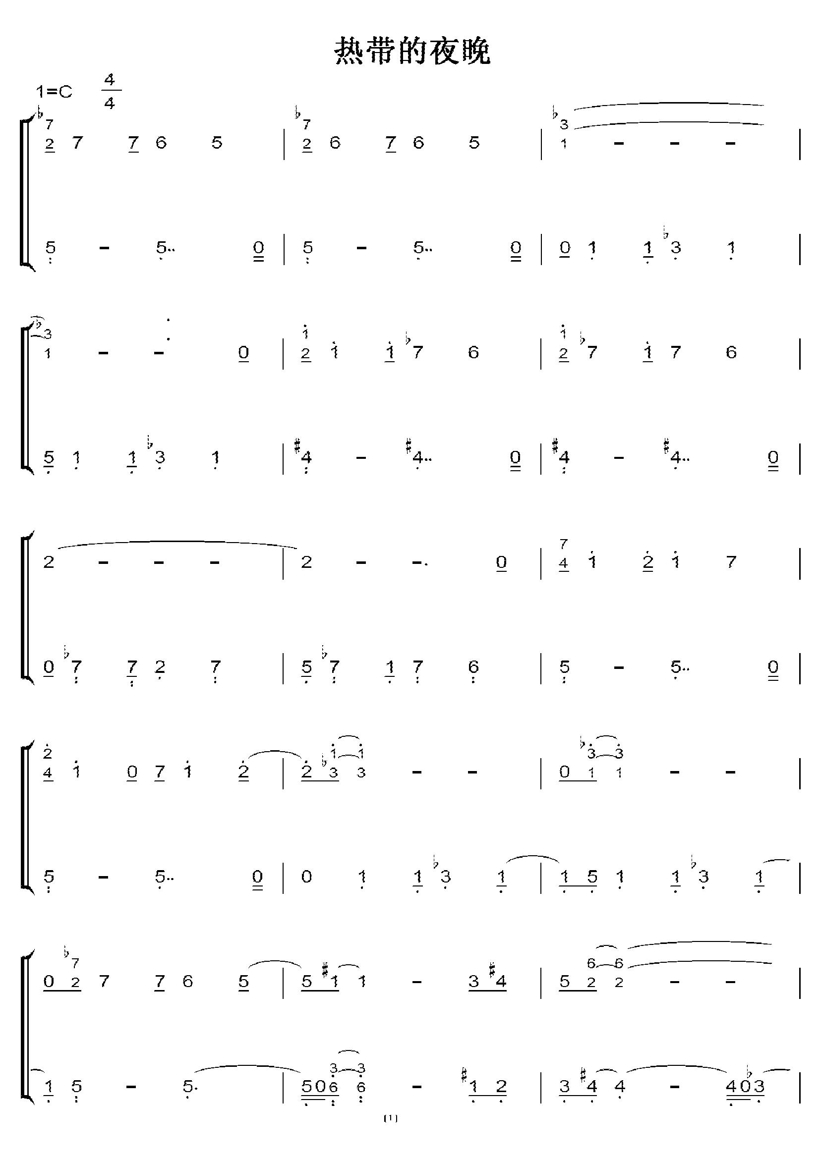 热带的夜晚 c大调 初学简易版 钢琴双手简谱 钢琴谱图片