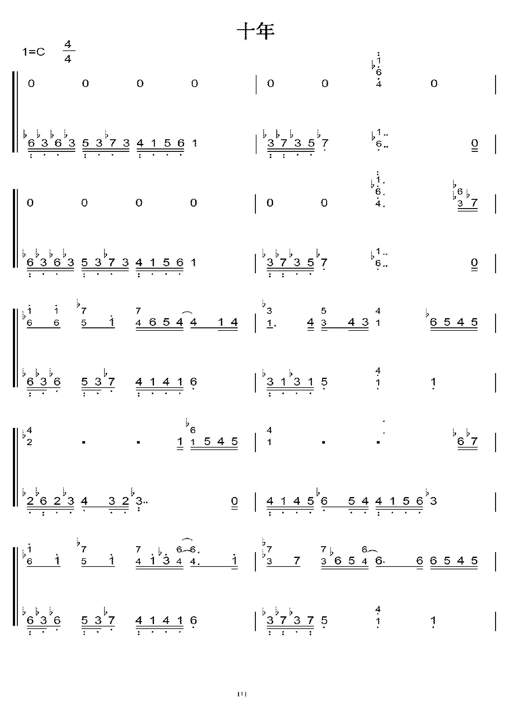 陈奕迅 十年 初学者c调简易版 钢琴双手简谱 钢琴简谱图片
