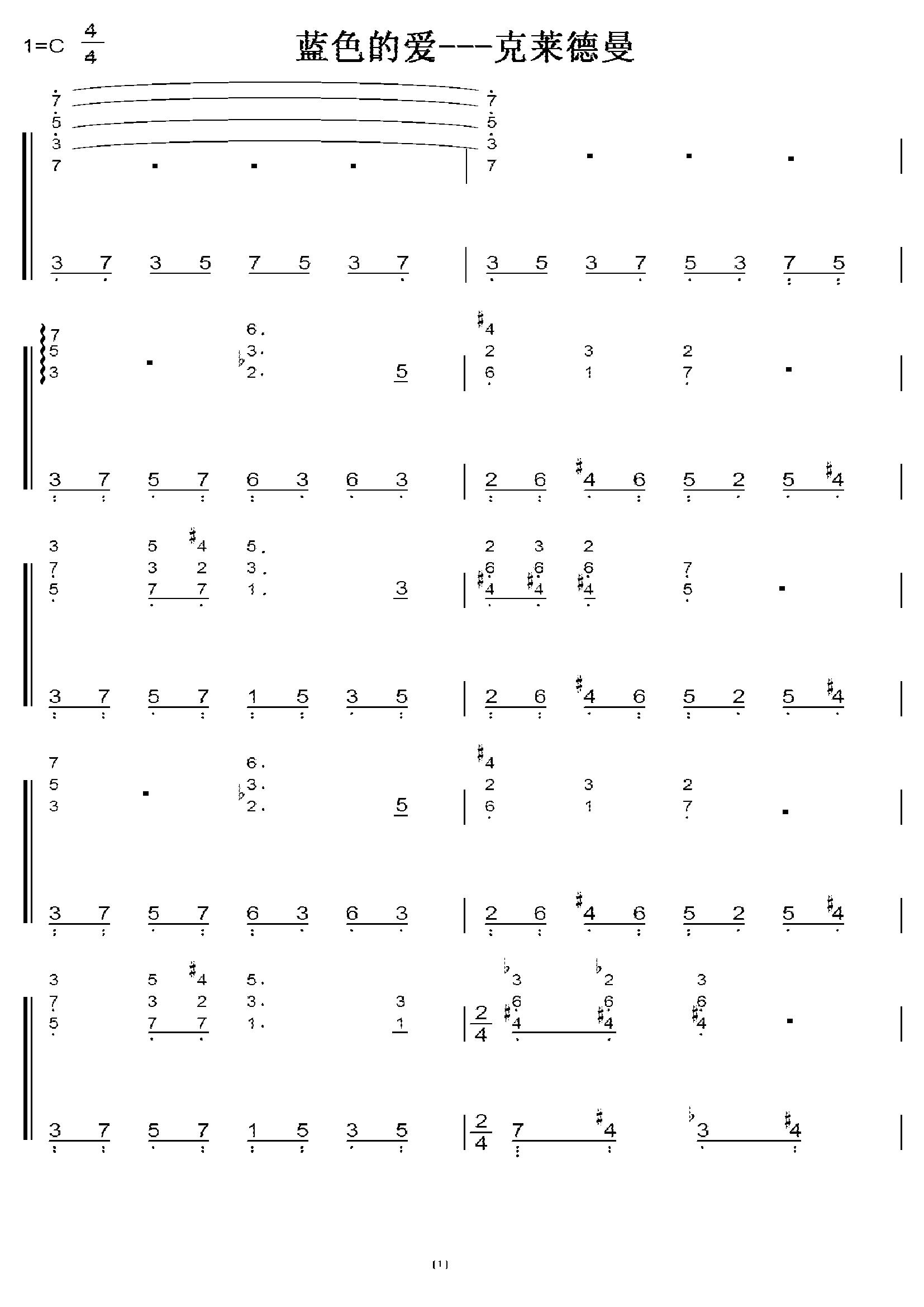 克莱德曼 初学者c调简易版 钢琴双手简谱 钢琴简谱 钢琴谱图片